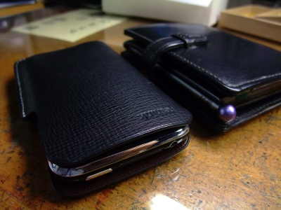 Lim Phone Sleeve