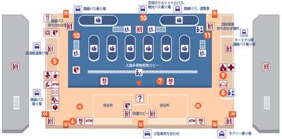 Taoyuan_airportt2_arrival