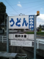 Ca321863r