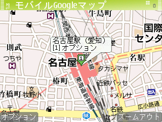 Screenshot0011_maps_s60