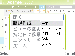 Handy_calendar