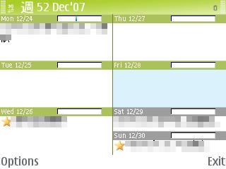 Handy_calendar21